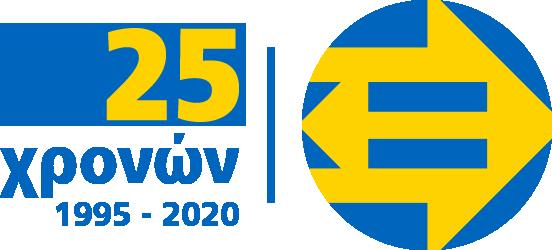 25 χρονών: 1995-2020